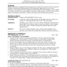 Engineering Resume Sample by Sample Resume Software Engineer Doc Resume Examples Out Of