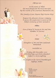 catholic wedding invitation wedding invitation sle inspirational catholic wedding