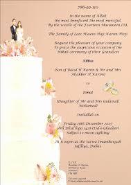 catholic wedding invitation wedding invitation sle inspirational catholic wedding