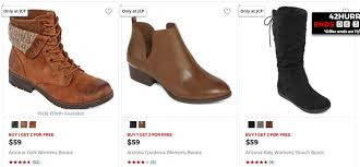 womens boots jcpenney buy one pair of boots get two pairs free at jcpenney