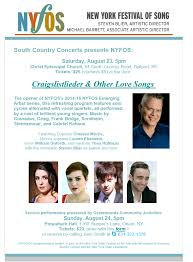 past performances of south country concerts