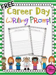 free writing prompt to use with a community helper unit