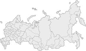 Russian Map The Family History Guide