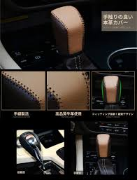 deal flow rakuten global market interior parts shift knob