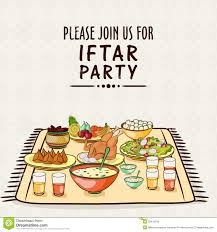 Invitation Card For Dinner Invitation Card For Ramadan Kareem Iftar Party Celebration Stock