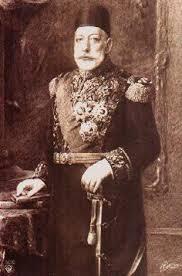 Mehmet Ottoman Sultan Of Turkey Loc Ottoman Empire Ottomans And Islam