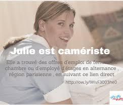 cherche travail femme de chambre cherche emploi femme de chambre 100 images offres d emploi