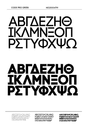 the 25 best greek alphabet ideas on pinterest military boarding