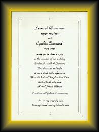 Order Of Wedding Program Cindy And Len U0027s Wedding Invitation And Program Cindy And Len U0027s