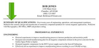 sample resume summary jpg