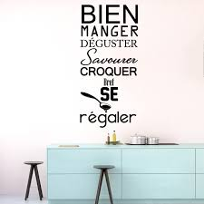sticker cuisine citation sticker citation manger d guster savourer stickers cuisine con