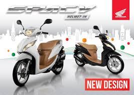 motor honda indonesia inilah motor honda terbaru 2017 yang akan rilis di indonesia