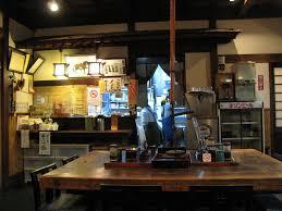 totoo cuisine japonaise cuisine japonaise désign