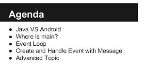 android looper gkac 2015 apr android looper