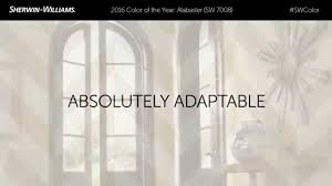 2016 color of the year alabaster sherwin williams youtube