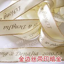 personalized wedding ribbon 100yard lot personalized gold or silver range wedding ribbon