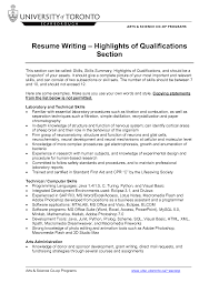 sample resume skills summary sample resume highlights skills frizzigame cover letter skills section of resume examples what to put in