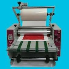 business card laminator business card laminator minibond roll fed laminator for
