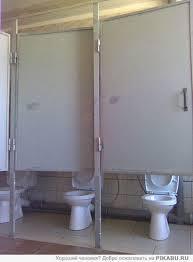 collections of bad bathroom design free home designs photos ideas