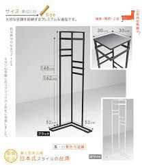 passe c稈le bureau 台灣製創新小室轉角衣架 生活市集 空間設計