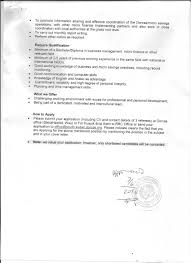 business development advertisement 2 positions dorcas aid wau