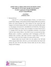 dissertation proposal sample economics essay term paper custom