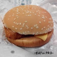 cuisine burger เม อ burger king ขาย ข าวเหน ยวหม ป ง eat by pro