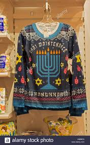 hanukkah sale an hanukkah sweater t shirt for sale at it sugar on