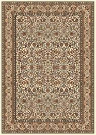 Indoor Rugs Cheap Modern Contemporary Area Rugs Cheap