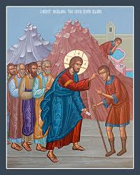 Christ Healing The Blind Orthodox Images Scenes From The Life Of Christ