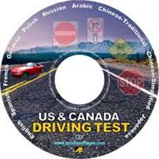 road rules us u0026 canada driving test u2022 aplusbsoftware com