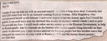 Text of the letter Terry sent to President Putin Russian Brides Cyber Guide