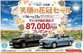 lexus cpo setagaya トヨタカローラ兵庫株式会社公式ホームページ