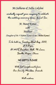 Personal Wedding Invitation Cards Wordings Indian Wedding Cards Wordings Pirate Halloween Costumes