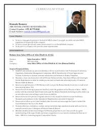 How To Make A Good Resume For A Job How To Make A Simple Resume For Job Cbshow Co
