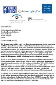 international lawyer cover letter