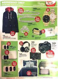 aafes cyber monday 2017 ad scan deals and sales the army air