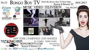 Seeking Song Episode 3 Bongo Boy Tv Home