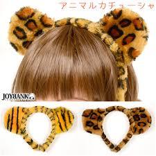 tiger headband puick rakuten global market headband tiger tiger ears