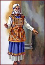 high priest garments images aaron high priest garments the high priest was aaron his