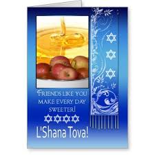 best 25 rosh hashanah greetings ideas on rosh
