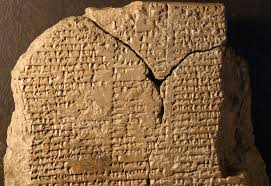 gilgamesh flood myth wikipedia previously unknown lines to the epic of gilgamesh discovered in