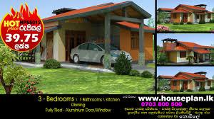 House Plans Sri Lanka Sri Lanka House Plan Best Price Of House Contruction Low