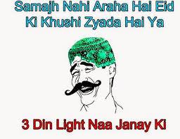 Funny Ramadan Memes - eid jokes memes sms funny quotes in urdu fashion fanz