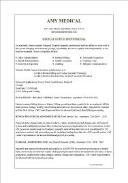 medical office secretary resume sample best 20 sample resume