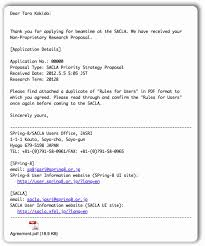 email proposal template ny limo info