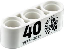 lego technic pieces lego technic fans will receive a commemorative 40th anniversary