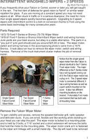 afi wiper motor wiring diagram and saleexpert me