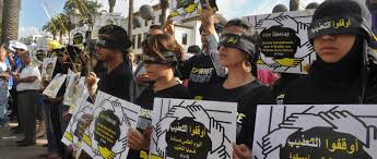 Turn A Blind Eye Morocco Don U0027t Turn A Blind Eye To Torture Amnesty International