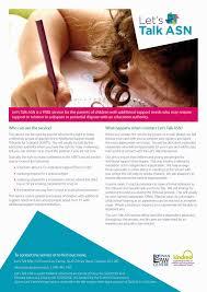 What Is In Law Unit Govan Law Centre Recruitment Glc Education Law Unit Vacancies